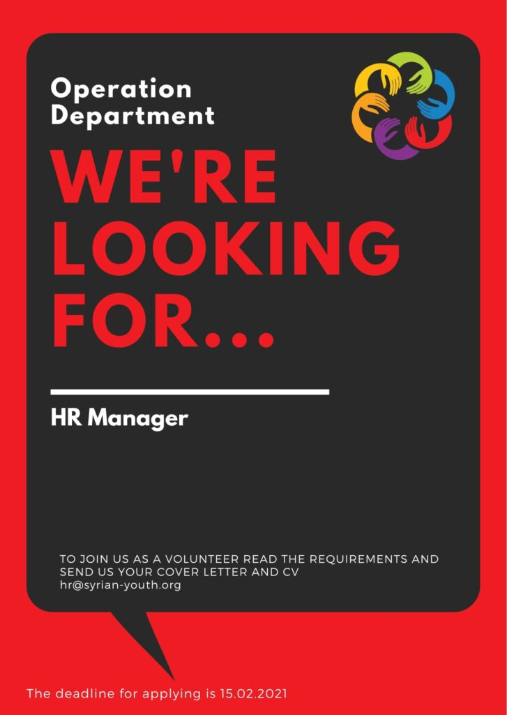 we are looking for HR manager